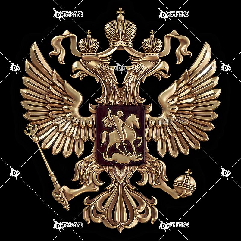 cnc/heraldic-emblem/cnc-hre-001
