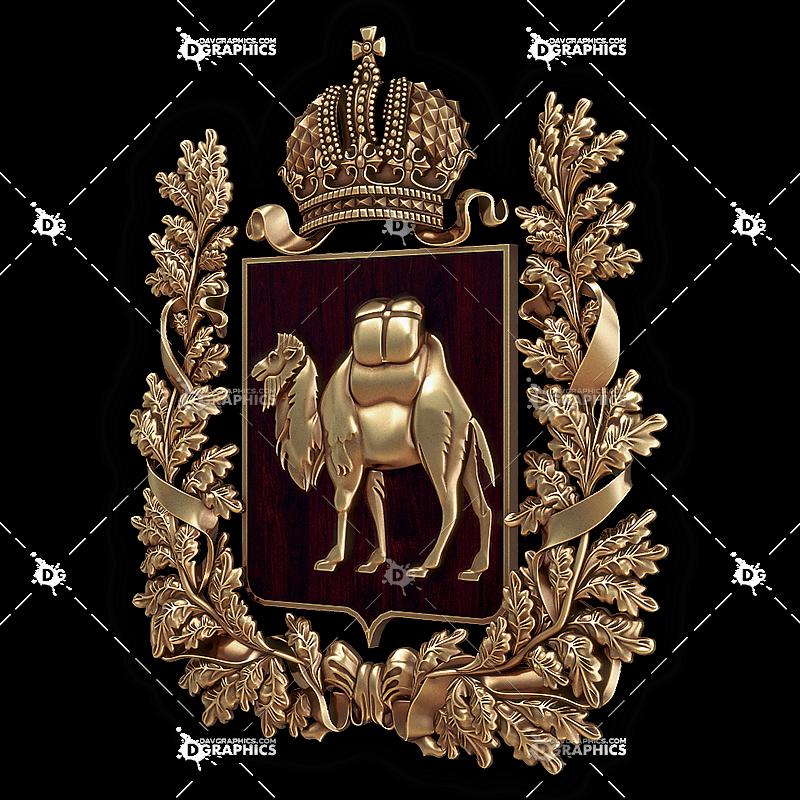 cnc/heraldic-emblem/cnc-hre-002-2