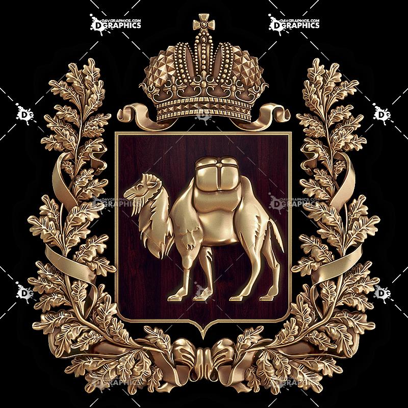 cnc/heraldic-emblem/cnc-hre-002