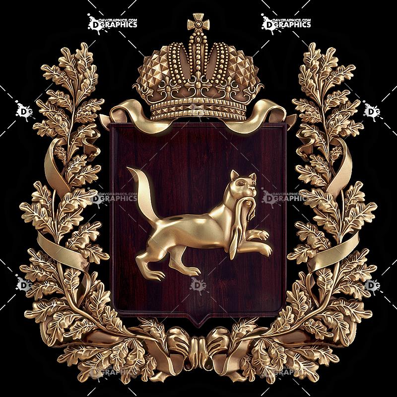 cnc/heraldic-emblem/cnc-hre-007