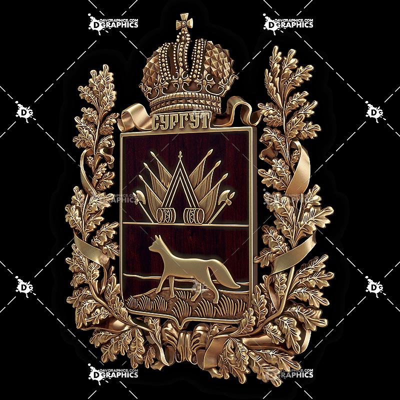 cnc/heraldic-emblem/cnc-hre-008-2