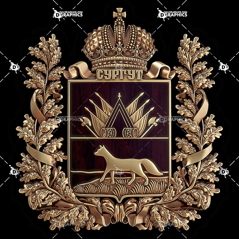 cnc/heraldic-emblem/cnc-hre-008