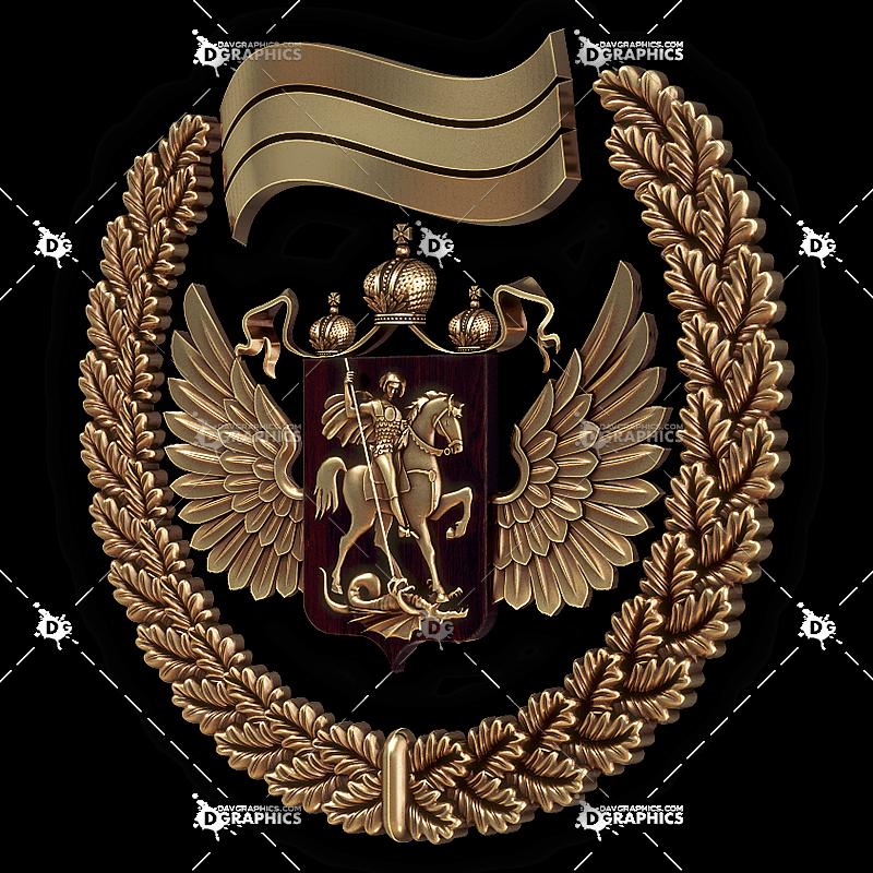 cnc/heraldic-emblem/cnc-hre-009-2