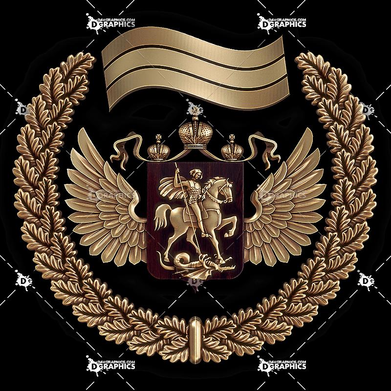cnc/heraldic-emblem/cnc-hre-009