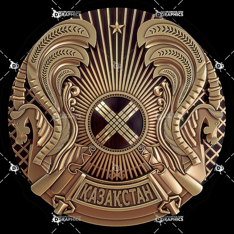 cnc/heraldic-emblem/cnc-hre-011