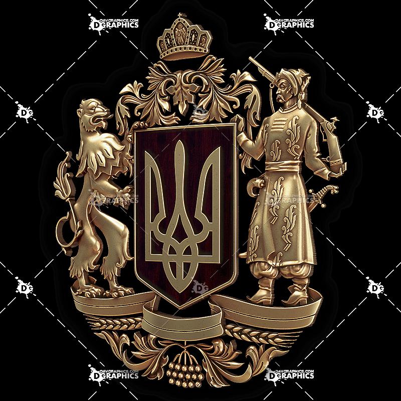 cnc/heraldic-emblem/cnc-hre-012-2