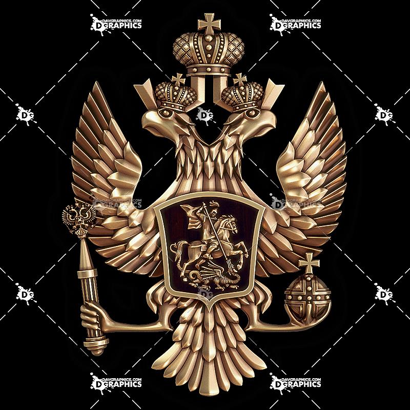 cnc/heraldic-emblem/cnc-hre-014
