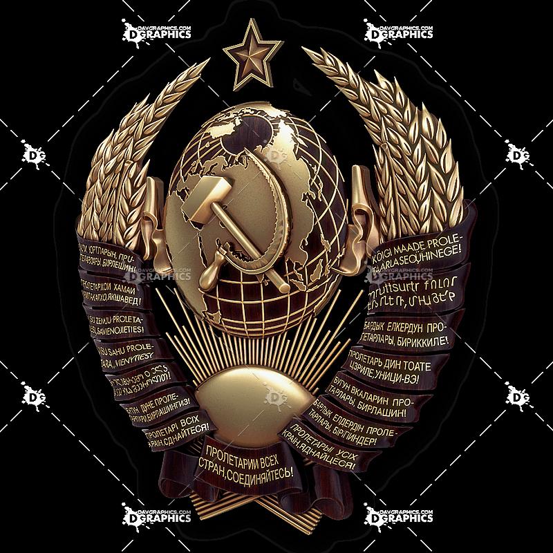 cnc/heraldic-emblem/cnc-hre-017-2