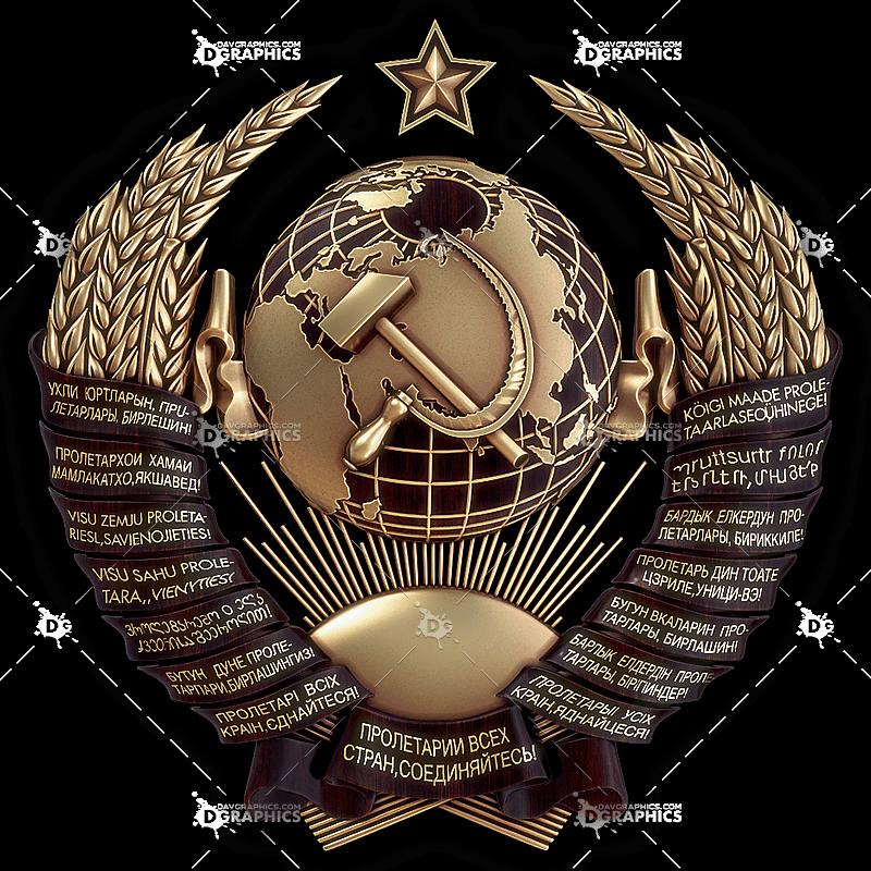 cnc/heraldic-emblem/cnc-hre-017