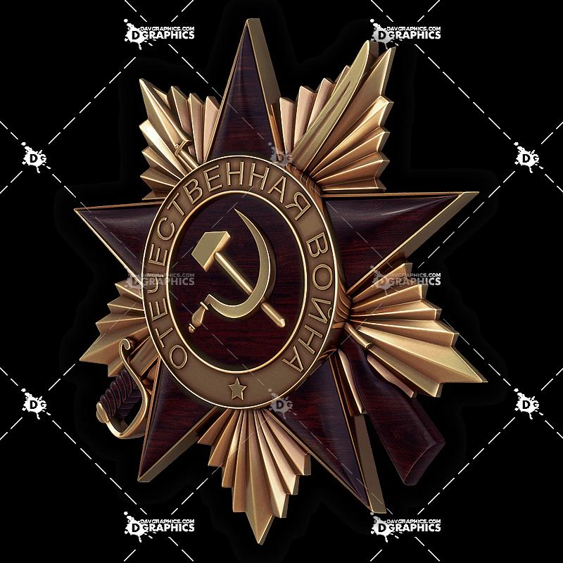 cnc/medals/cnc-med-001-2