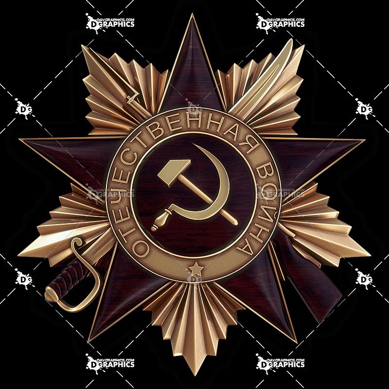 cnc/medals/cnc-med-001