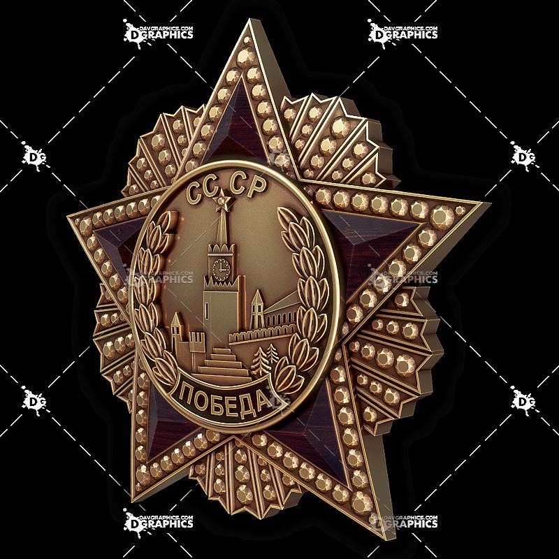 cnc/medals/cnc-med-002-2