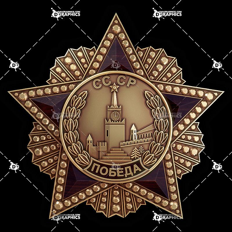 cnc/medals/cnc-med-002