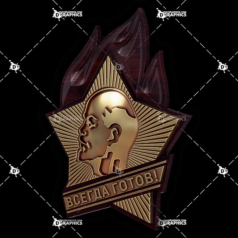 cnc/medals/cnc-med-003-2