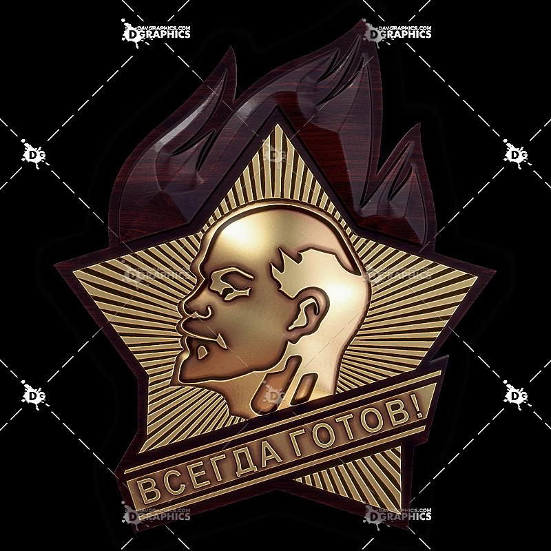 cnc/medals/cnc-med-003