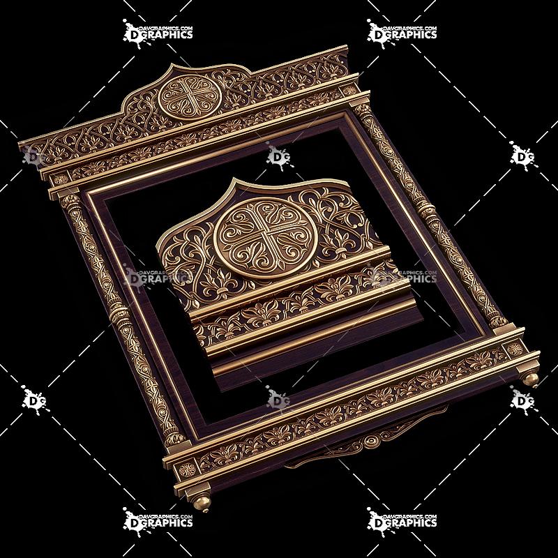 cnc/mirrors-and-frames/cnc-maf-050-2