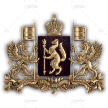 The coat of arms of the Sverdlovsk region