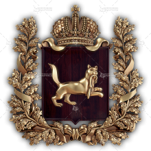 The Coat Of Arms Of Irkutsk 002