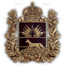 The Coat Of Arms Of Surgut