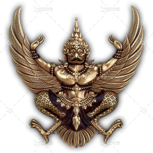 The Coat Of Arms Of Thailand