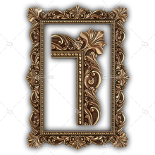 Frame for a Mirror 076
